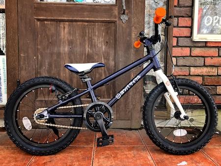 "NEW BlKE DURO TIRE 27/"" x 1 1//4/"" Black//Orange Side Wall Slick Cycling Cruiser"
